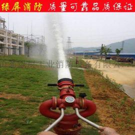 山东绿屏消防设备 消防水炮PS30的价格