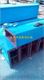 除尘灰用埋刮板输送机  单板链送料机  T刮板上料机