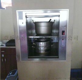 供应酒店传菜电梯宾馆传菜货梯车间液压货梯