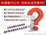 河南品牌宣传片制作公司解读拍摄宣传片的重要性