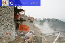 阿坝州花岗岩生产线价格 高效花岗岩生产线