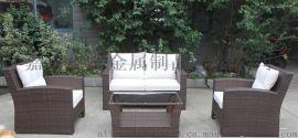 簡約休閒藤椅四件套陽臺桌椅茶幾戶外室內庭院仿藤椅子五件套組合