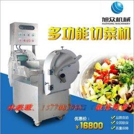 厂家热销全自动切菜机/小型切片机价格/全钢多功能切菜机视频