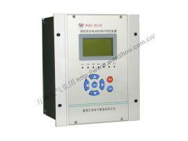 WZB变压器保护测控装置 变压器综合保护装置 变压器差动保护装置 后备一体化保护测控装置