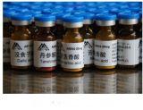 曼思特+31002-12-7+20mg/支+7-O-甲基芒果苷