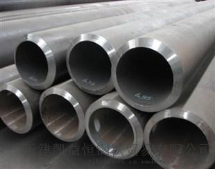 寶鋼1cr20ni14si2不鏽鋼管銷售電話13516131088