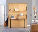实业制造隐型床-多功能家具-电动智能家具-批发五金配件