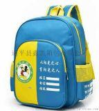 雙肩書包定做,平口學生補習手提袋批發,中小學生書包加工廠