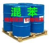 优质混苯生产厂家 混合苯供应商价格 混苯多少钱