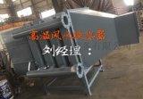 河北固體電蓄熱配套換熱器生產廠家