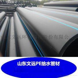 内蒙古PE管厂家_内蒙古PE供水管_呼和浩特国标PE管供应商