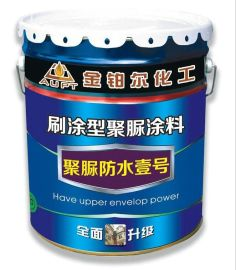 T200高耐候聚脲防水漆膜