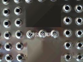 镀锌防滑板冲孔网防滑板钢跳板