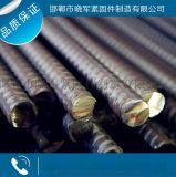 深圳精轧螺纹钢精轧螺纹钢配件厂家直销量大从优