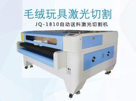 广州联志智能1810激光裁剪雕刻机