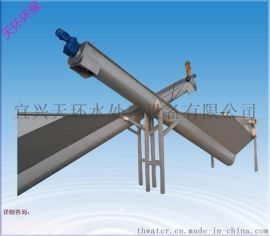 LSSF型旋流式砂水分离器