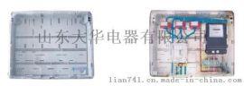 ABS底变压器防护罩 CT开关控制表箱 天燃气箱