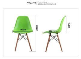 洽谈椅子时尚简约塑料椅餐椅简约创意个性餐桌椅咖啡椅