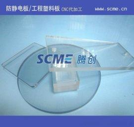 奈特SDA200抗静电亚克力板