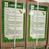 廣州產地人造草萬能膠水,足球場人工草專用萬能膠,粘接力強