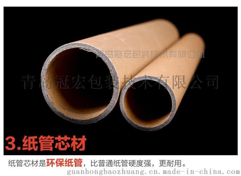 厂家生产供应 **高强度拉伸缠绕膜系列