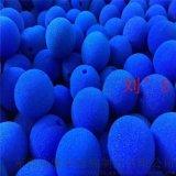 工厂常年生产供应优质环保海绵球