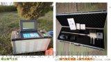 自動煙塵(氣)測試儀 分析儀 山東生產商