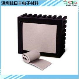 厂家生产高导热硅胶片 硅脂片 5w导热片