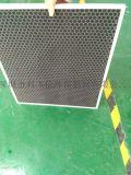 利飞信蜂窝灌炭中效过滤网