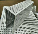 定制铝方通吊顶、墙面铝型材四面方管