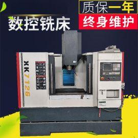 ZK7126数控铣床 多功能数控立式铣床 厂家供应高精密数控铣床