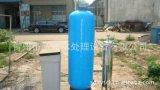 軟化水設備  全自動控制軟化水設備