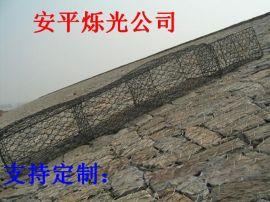 锌铝合金格宾网 生态高尔凡镀锌格宾网 防汛格宾网
