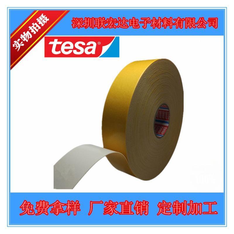 德莎4952 tesa4952高服帖性PE泡棉双面胶带 厂家直销 可模切加工