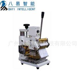 长期供应TJ-09A手动烫金机 pvc卡片烫金机系列 量大优惠
