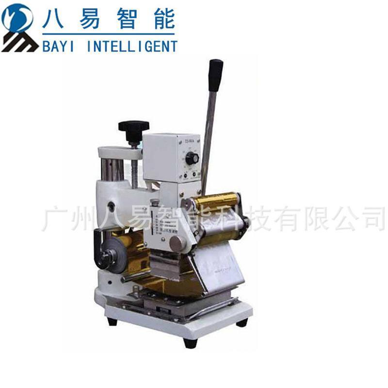 TJ-09A手動燙金機  pvc卡片燙金機
