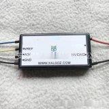 『西安力高』供應高壓電源模組 DC-DC模組輸出HVW5X—1250PR2/0.2