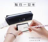 上海方振箱包專業定制學生用品 工廠批發供應筆袋 禮品袋