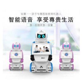 锐曼升级版智能机器人远程监控故事学习英语声控智能科技机器人 锐曼智能机器人
