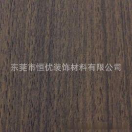 家具装饰纸 立体纸 宝丽 PU纸 华丽纸 木纹纸家具贴面纸可定制