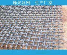 新型轧花网 养猪网 粮囤防护网 金属编织网等产品