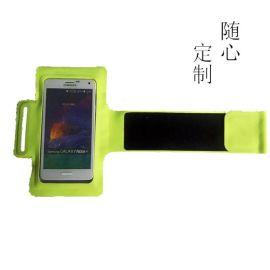 防水手机臂带, 5-6英寸反光跑步锻炼手臂手机座