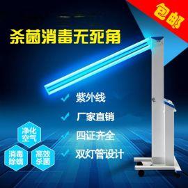 紫外線消毒燈 醫用紫外線消毒燈 車紫外線消毒車