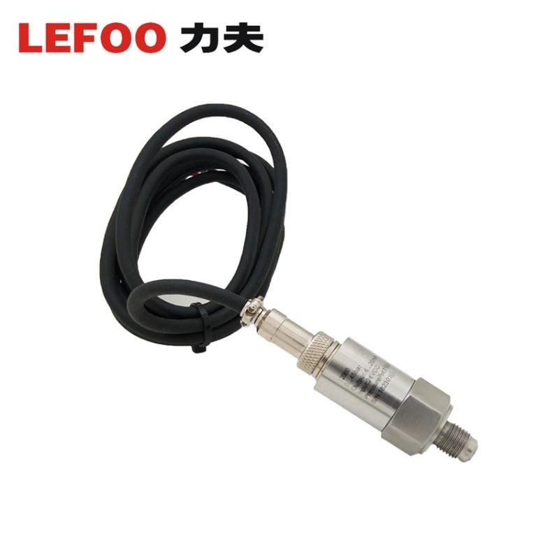 汽车压力传感器 气体,水,油通用型压力变送器