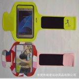 跨境專供 亞馬遜戶外跑步登山旅行手機運動臂帶 手機臀套腕包定製