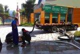 清理化糞池,污物污水分離式吸糞車,污物污水分離機