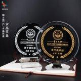 廣州水晶紀念圓盤 送朋友送外賓禮品定制 廣州特色禮品  黑色圓盤