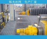菏泽钢格栅板G323/30/100 插接钢格栅板金属加工