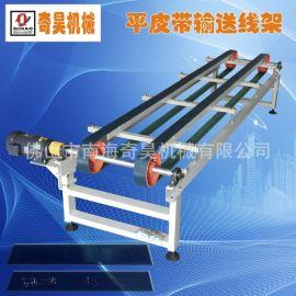 平皮带输送线架,磨边输送线,包装输送线,瓷砖输送线