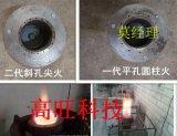 醇基专用炉头,醇基灶头灶芯,铸铁节能炉头炉胆尽在高旺